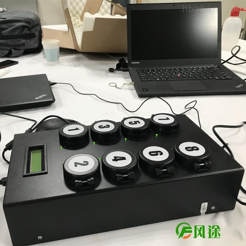 药品微生物检测仪