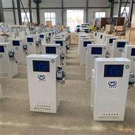 HS-100自来水饮用消毒投加设备
