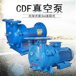 CDF2402T-OAD2增氧溶氧机真空泵