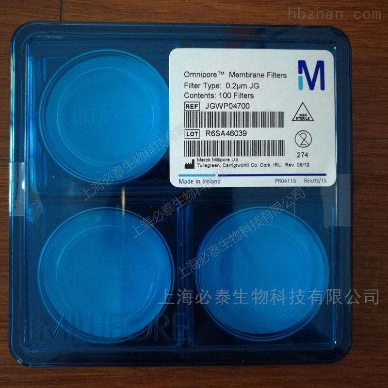 Merck Millipore聚四氟乙烯过滤膜(亲水性)0.2um,47mm