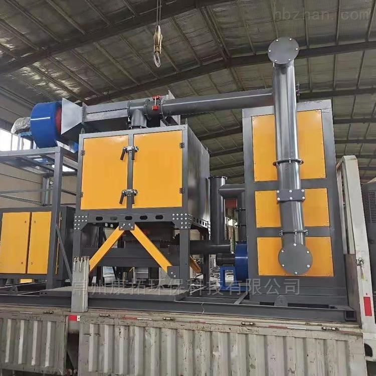 化工业催化燃烧设备