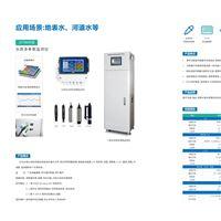 多参数水质分析仪在自来水行业的应用