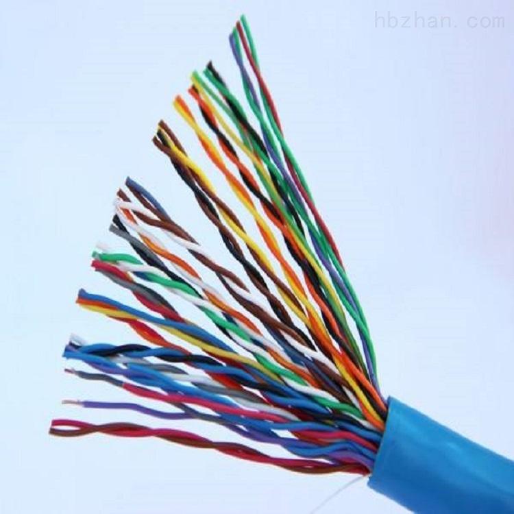 HYA通信电缆HYA600*2*0.5电缆