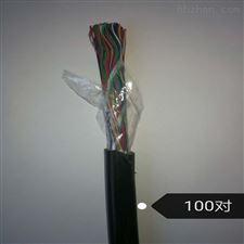 HYA53HYA53通信电缆