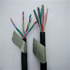 通信电缆HYA-50(2×0.5)价格/价格查询