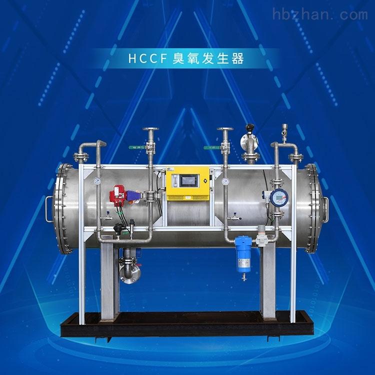 食品加工水处理用臭氧发生器设备
