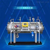 HMS新疆臭氧发生器饮用水处理设备