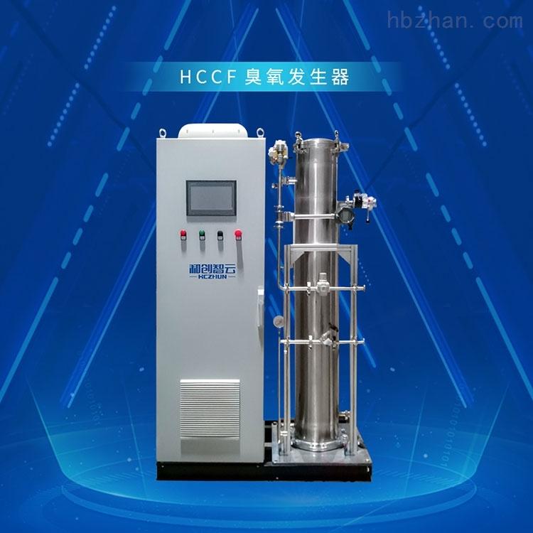 大型臭氧发生器消毒机