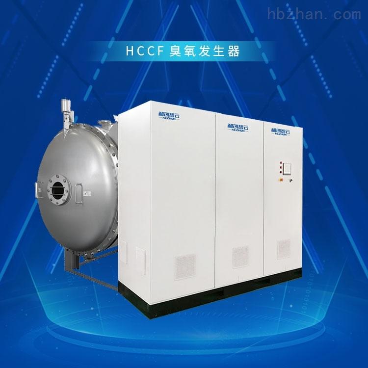 广东臭氧发生器废水处理装置