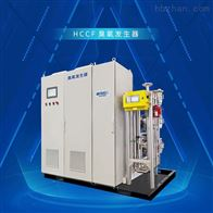 HCCF工业废水消毒处理设备臭氧发生器