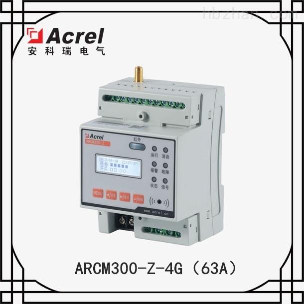 5G智慧畜牧用电监控模块 智慧安全用电管理