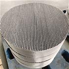 月销* 高效低压不锈钢丝网波纹规整填料