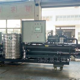 低温工业盐水机组