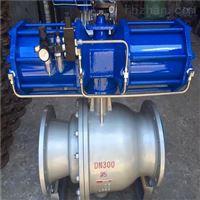 Q647F气动固定式球阀