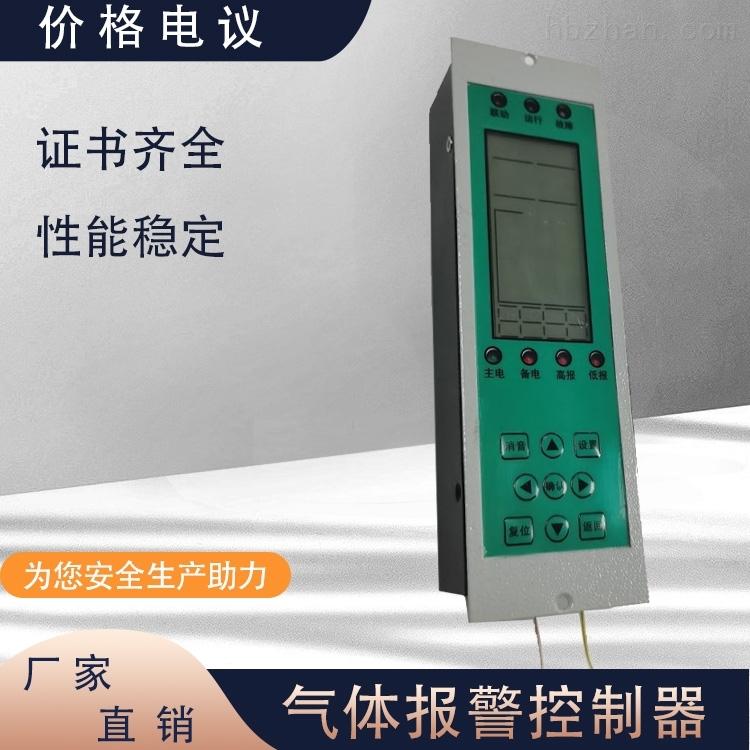 乙炔气体浓度检测仪