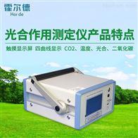 HED-GH30光合作用测定仪