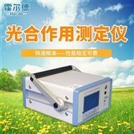 HED-GH30光合作用测定仪品牌