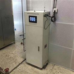 二次供水水质在线多参数监测仪
