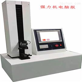 电脑版强力机测试仪