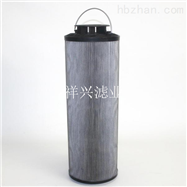 供应TFX-63×100黎明液压油滤芯现货销售