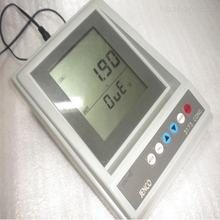 台式电导率、TDS.盐度仪3173/3173R