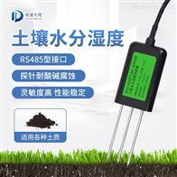 JD-W485土壤温湿度检测传感器