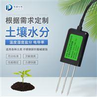 JD-W485土壤水分温度传感器