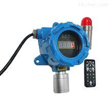 柴油浓度检测仪