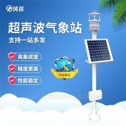 FT--CQX5气象设备