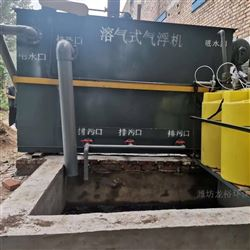 龙裕环保濮阳市豆制品污水处理设备厂家