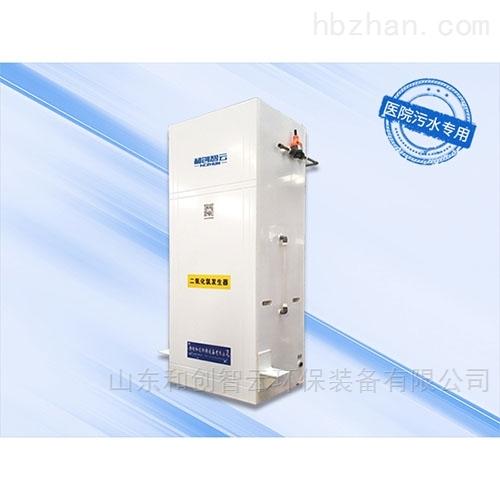 工业循环冷却水处理二氧化氯发生器