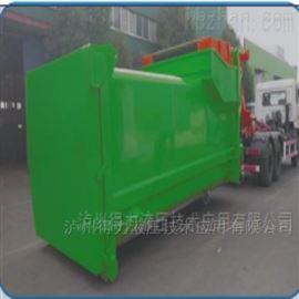 DLH100-2移动式勾臂箱厂家