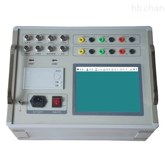 智能12路高压开关机械特性测试仪