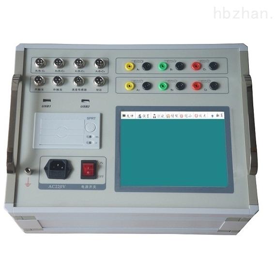 高压开关机械特性测试仪(12个断口)