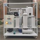 ZJD-S-10K抗磨液压油双真空脱大水滤油机
