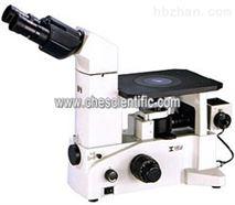 IM 7000系列 倒置金相显微镜