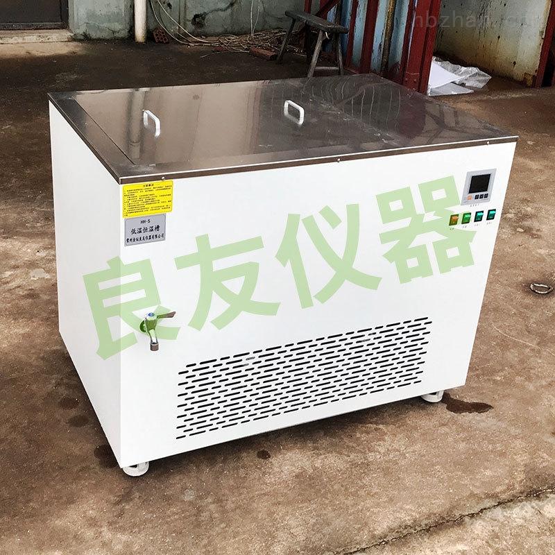 厂家直销DWC-05192不锈钢低温恒温槽 数显卧式恒温槽不锈钢水浴