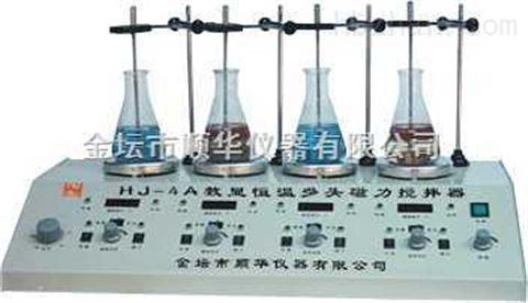 数显恒温多头磁力加热搅拌器