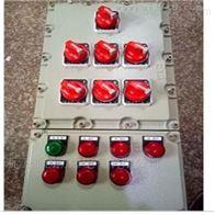 BXMD-电机启动停止防爆照明动力配电箱