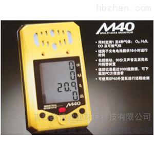 美国英思科M40复合气体检测仪