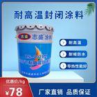 高温不变色银粉漆-河北焦化厂高温管道可用