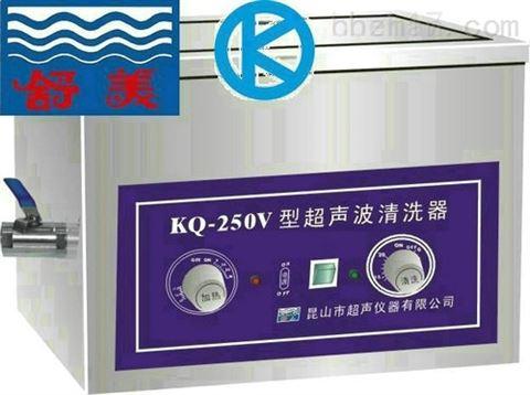 超声波脱气机 KQ2200  3L