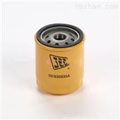 02/630935 JCB杰西博机油滤芯品质保证