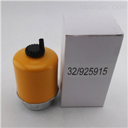 供应32/925915 JCB油水分离滤芯质量达标