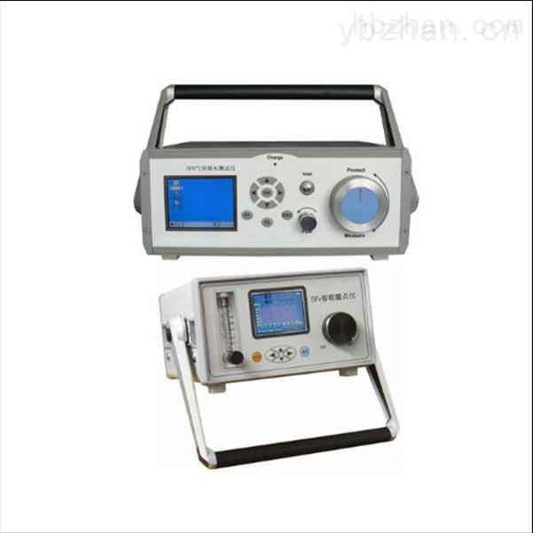 SF6气体微量水分分析仪