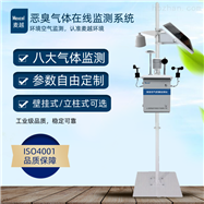 M-2060C垃圾焚烧恶臭在线监测品牌
