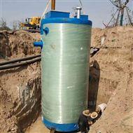 预制污水提升一体化设备