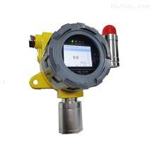 液化气浓度泄露检测报警器