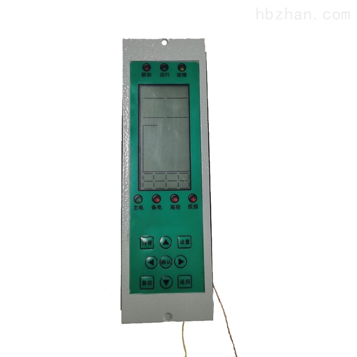 氢气气体浓度报警器