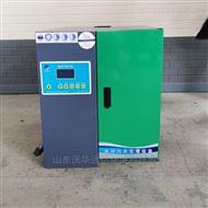 口腔污水处理设备运行方式